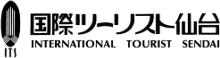株式会社 国際ツーリスト仙台